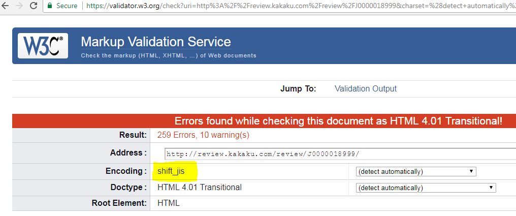 automatic language encoding detection
